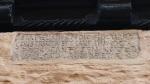 Mädchenschule Inschrift